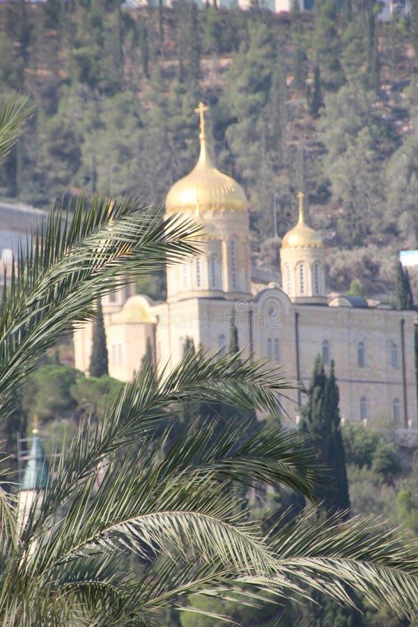 Gornensky女修道院在耶路撒冷Ein Karem 免版税库存图片