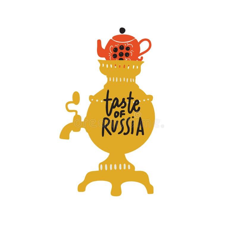 Gosto de Rússia Mão que rotula a inscrição e a ilustração do bule tradicional do russo do samovar Feito no vetor, ilustração stock