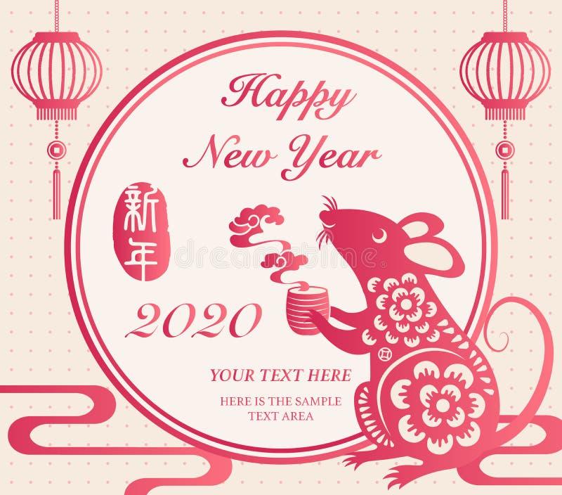 2020 Gott nytt kinesiskt år för råtthållare som håller varmt te och linnedekoration Kinesisk översättning: Nytt år stock illustrationer