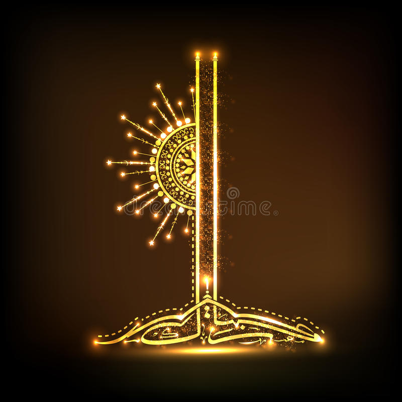 Gouden Arabische Islamitische kalligrafie voor Eid Mubarak-viering royalty-vrije illustratie