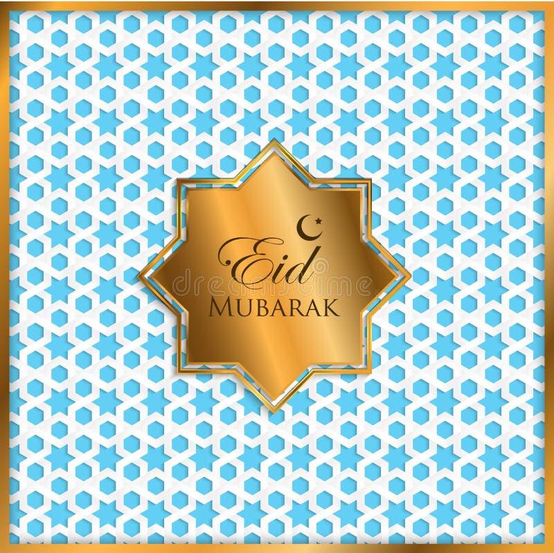Gouden de groetkaart van etiket ramadan kareem