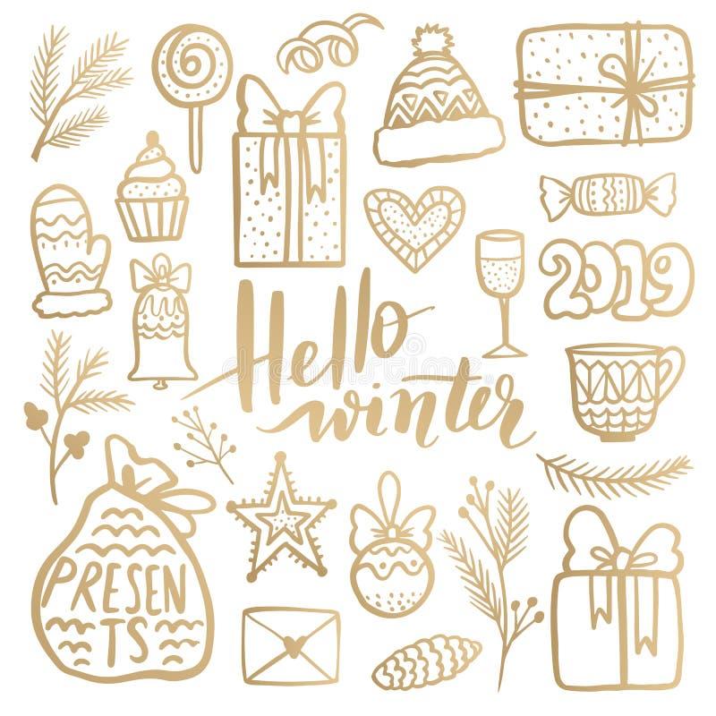 Gouden de kunstreeks van de Kerstmislijn Vrolijke Kerstmis en Gelukkig Nieuwjaar royalty-vrije illustratie