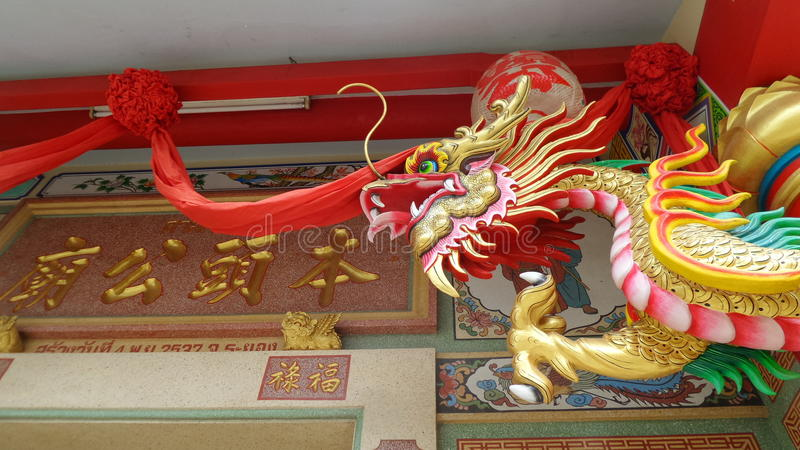 Gouden draak die het Chinese heiligdom bewaken stock foto