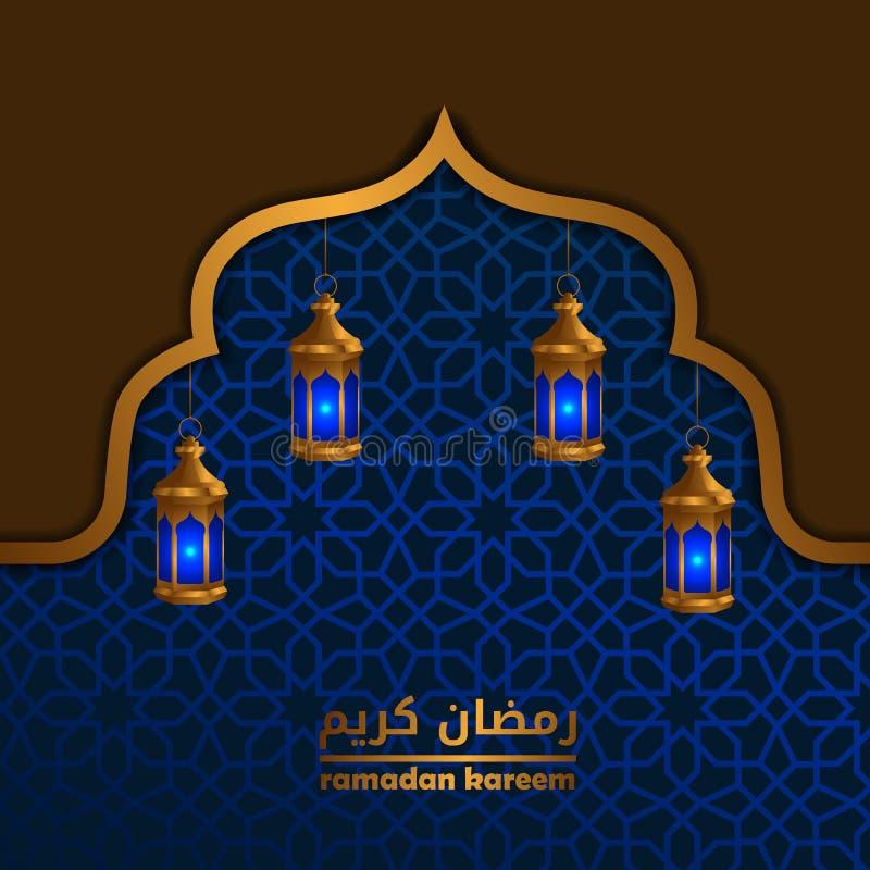Gouden kader met gehangen fanous lantaarn met geometrisch patroon voor moskee stock illustratie