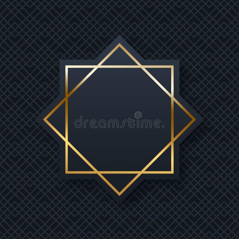 Gouden kader minimalistic malplaatje met tekstruimte vector illustratie