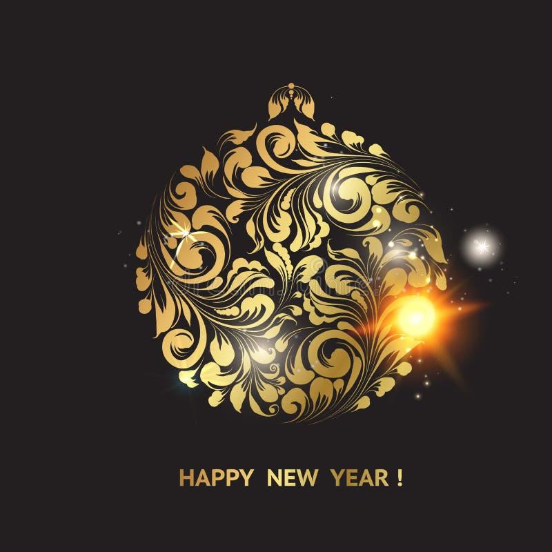 Gouden Kerstmisbal vector illustratie