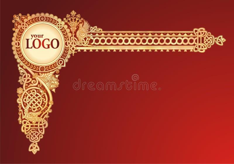 Gouden kopbal stock illustratie