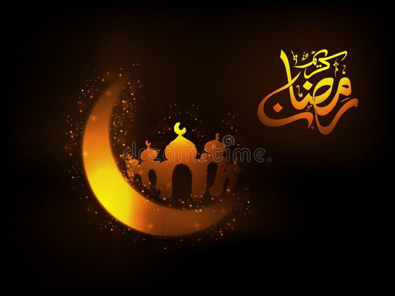 Gouden Maan, Moskee en Arabische tekst voor Ramadan vector illustratie