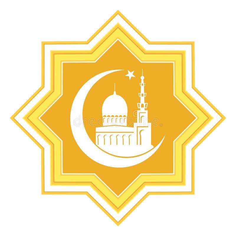 Gouden ster met Islamitische moskee royalty-vrije illustratie