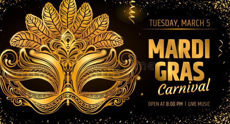 Gouden Venetiaans masker Carnaval-de kaartmalplaatje van de Partijuitnodiging de lentevakantie Vector illustratie EPS10 royalty-vrije illustratie