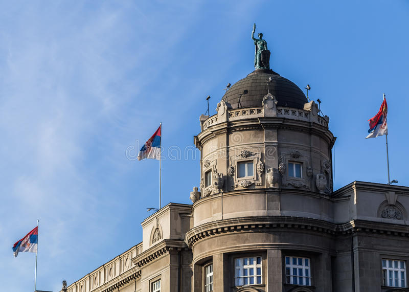Government in Belgrade, Serbia. The Government of Republic of Serbia royalty free stock image