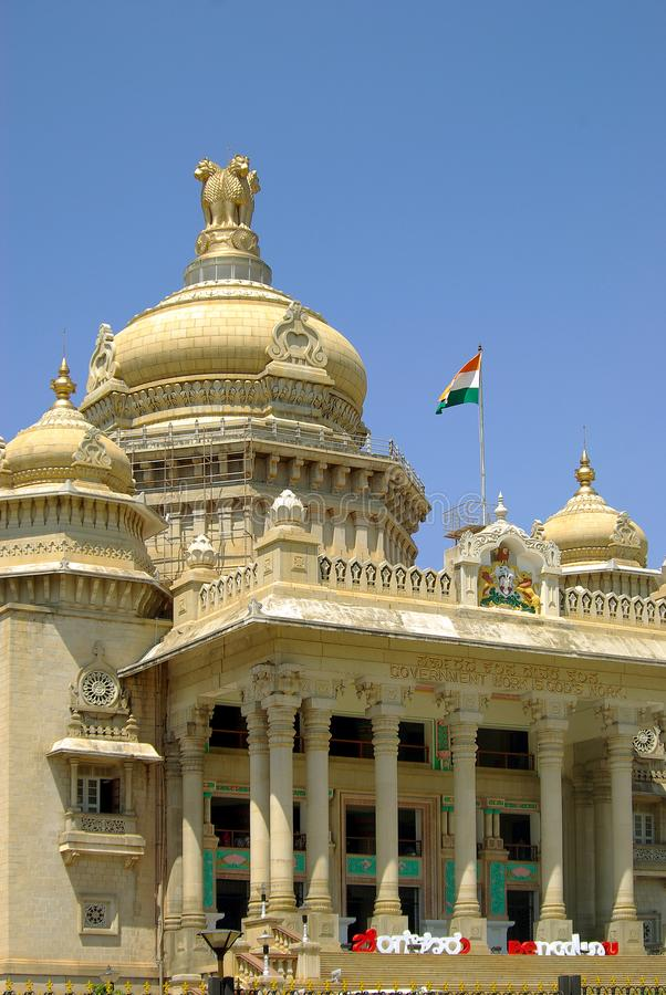 Government building Bengaluru, India. The Vidhana Soudha located in Bengaluru, is the seat of the state legislature of Karnataka. The slogan `Government Work Is stock photography