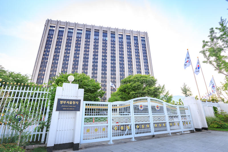 Government complex-Seoul on Jun 19, 2017 in Gwanghwamun square, royalty free stock image