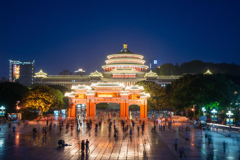 Government headquarters, known as the Great Hall of the People royalty free stock photo