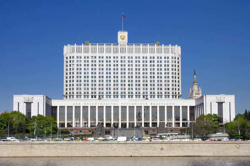 Government House of the Russian Federation, Moscow. Russia royalty free stock image