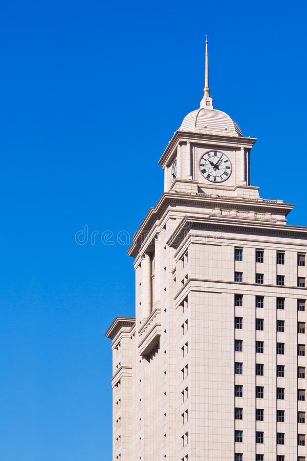 Government Office Building Royalty Free Stock Photo