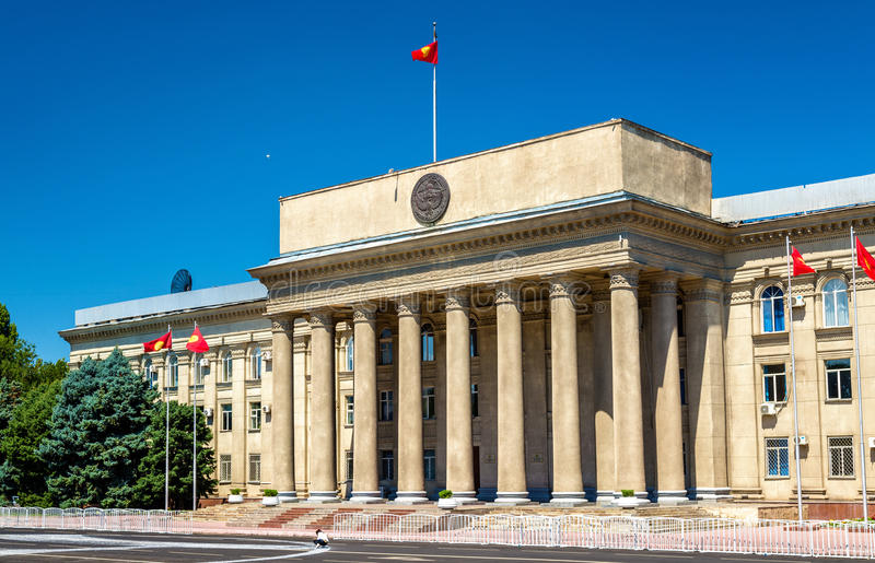 Governmental and Presidential Office in Bishkek - Kyrgyzstan. Governmental and Presidential Office in Bishkek, Kyrgyzstan stock photos