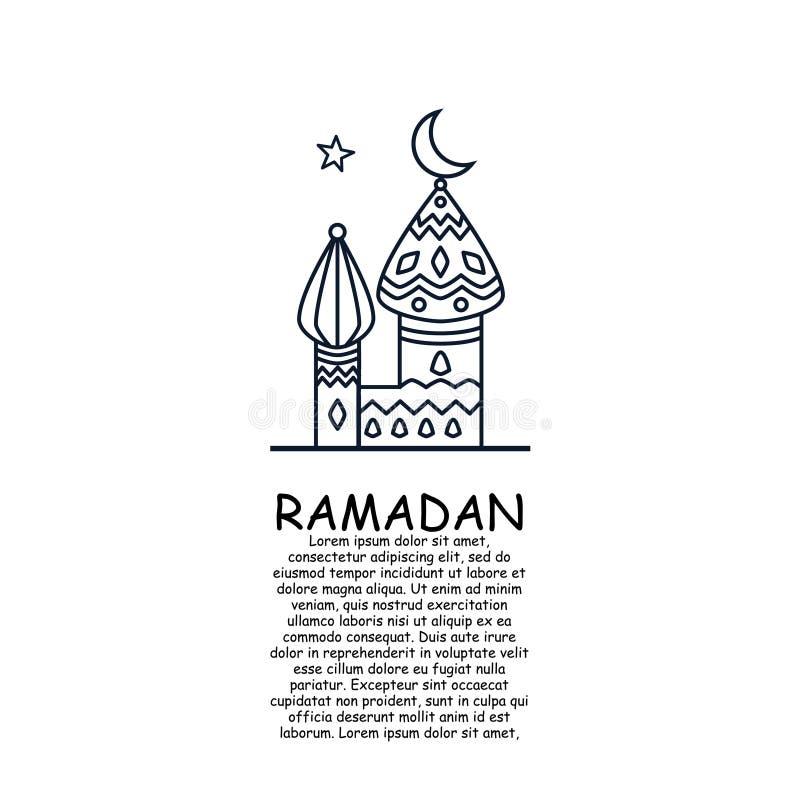 Gráfico árabe de la mezquita del diseño del vector del logotipo del icono del Ramadán libre illustration