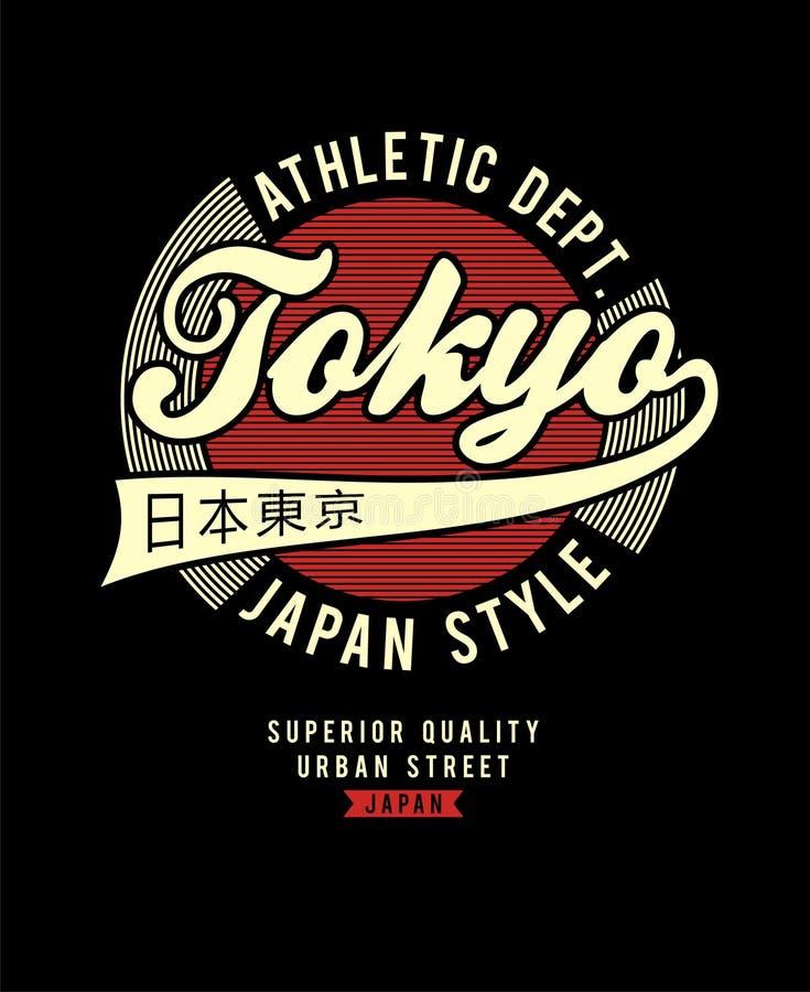 Gráfico atlético de la camiseta de Tokio stock de ilustración