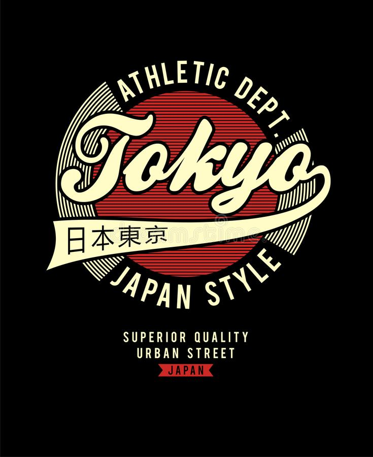 Gráfico atlético do t-shirt de tokyo ilustração stock