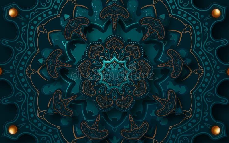 Gráfico de papel de arte geométrico islámico Decoración islámica Ilustración del vector libre illustration