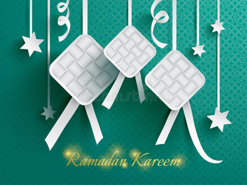 Gráfico de papel do ketupat (bolinha de massa do arroz) ilustração stock