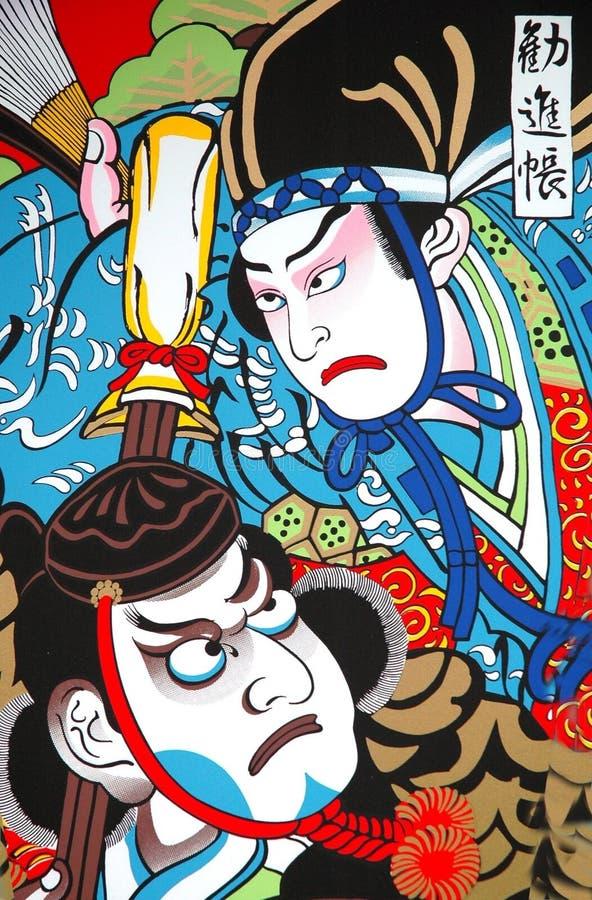 Gráfico no papagaio tradicional japonês ilustração do vetor