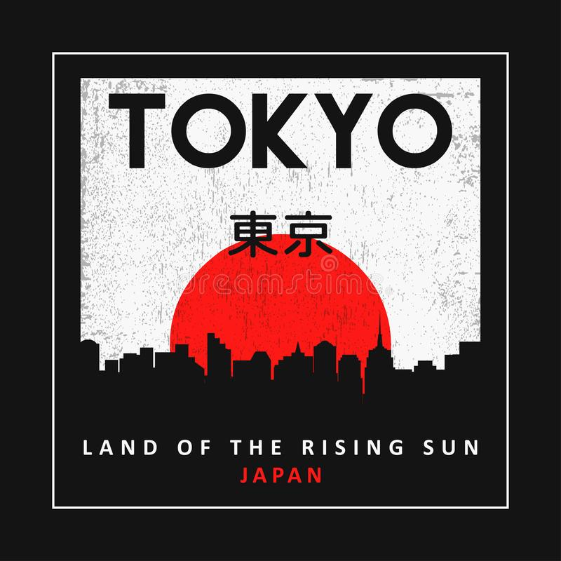 Gráficos de la tipografía de Tokio, Japón para la camiseta del lema con el sol y la silueta del paisaje de la ciudad Impresi?n de libre illustration