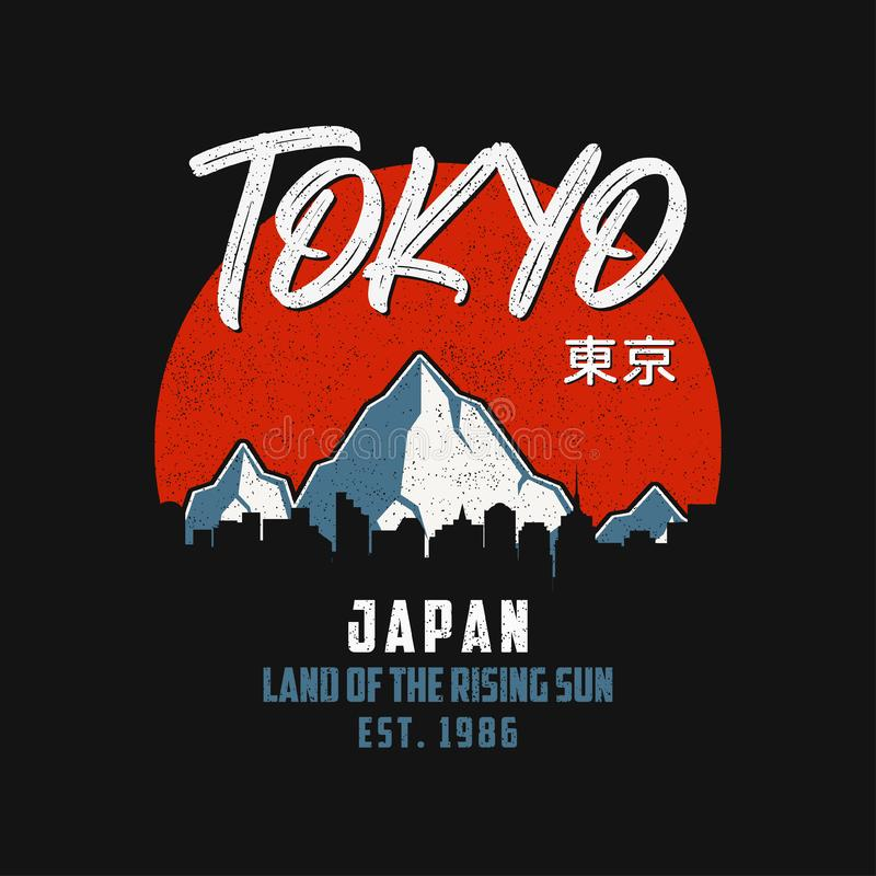Gráficos de la tipografía de Tokio, Japón para la camiseta del lema con las montañas y la silueta del paisaje de la ciudad stock de ilustración