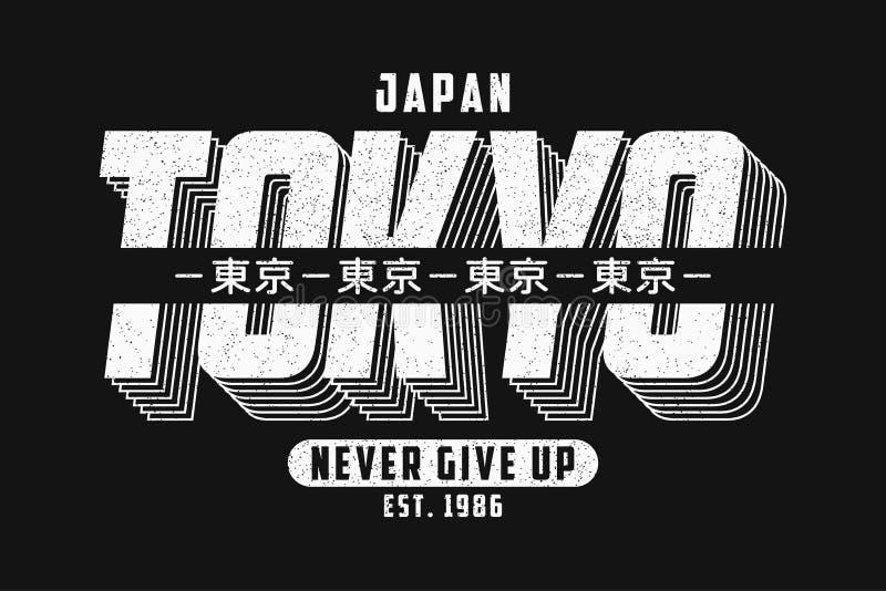 Gráficos de la tipografía de Tokio, Japón para la camiseta del lema Impresión de la camiseta con grunge e inscripción en japonés libre illustration