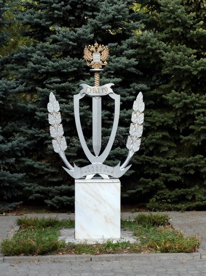 Gränd av utvecklingar i Rostov det lagliga institutet arkivbild
