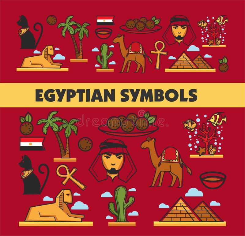 Gränsmärken för kultur för Egypten symboler egyptiska och kokkonstbaner royaltyfri illustrationer