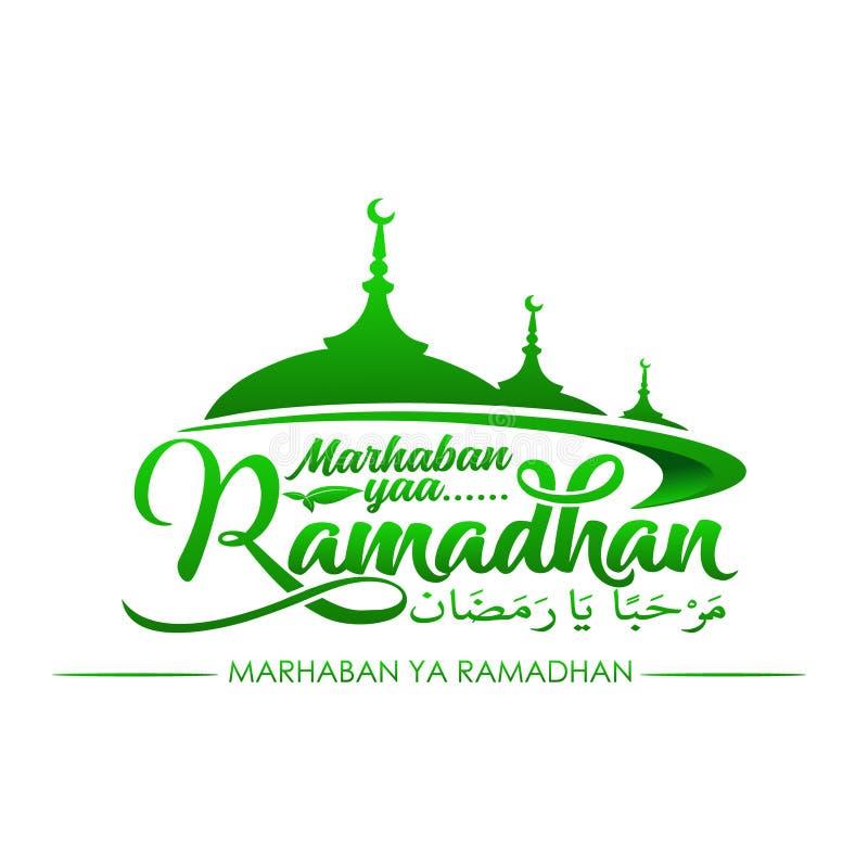 Gräsplan för marhaban ya för typografi ramadhan royaltyfri illustrationer