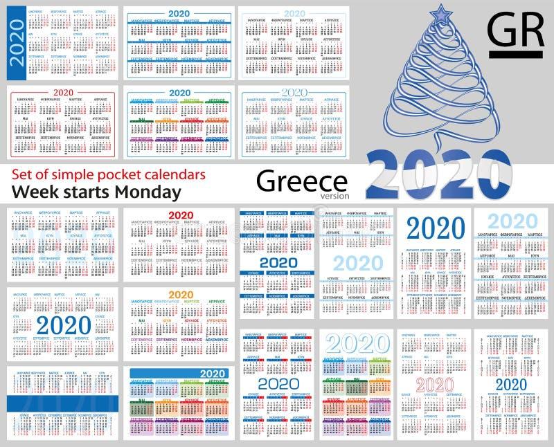Grécia ajustou-se de calendários do bolso para 2020 ilustração stock