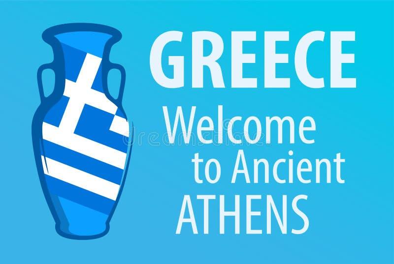 Grécia, boa vinda a Atenas antiga, bandeira azul brilhante do convite com ânfora e a bandeira nacional de Grécia ilustração royalty free