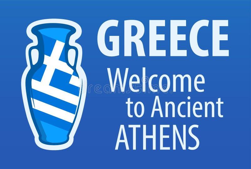 Grécia, boa vinda a Atenas antiga, bandeira azul do convite com ânfora e a bandeira nacional de Grécia ilustração stock