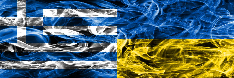 Grécia contra as bandeiras do fumo de Ucrânia colocadas de lado a lado Colorido densamente fotos de stock royalty free