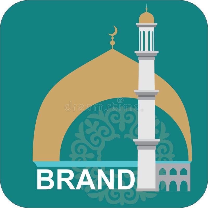 Grön islamisk logo med den guld- kupolen och minaret vektor illustrationer