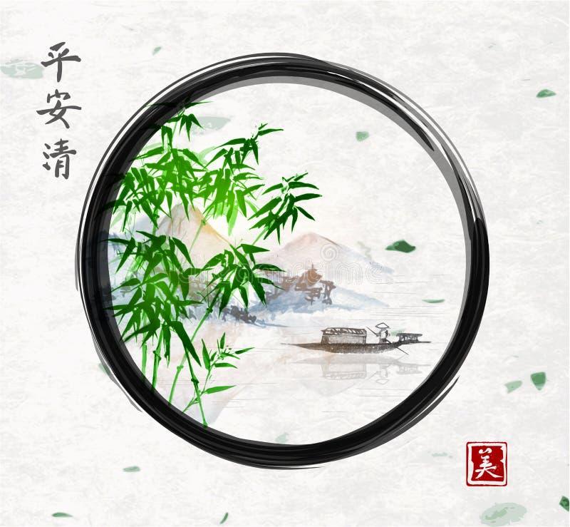 Gröna bambuträd, ö med berg och fiskebåt i svart ensozencirkel Traditionell orientalisk färgpulvermålning royaltyfri illustrationer