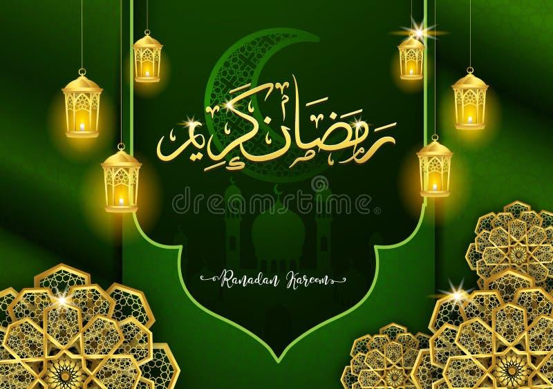 Grönt kort för Ramadan Kareem eller eidmubarak arabiskt kalligrafihälsning design som är islamisk med guld- måneöversättning av t vektor illustrationer