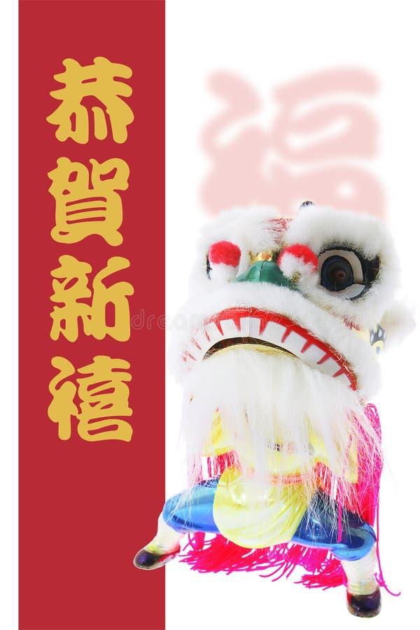Grüße und Löwe-Tanz-Figürchen lizenzfreies stockbild