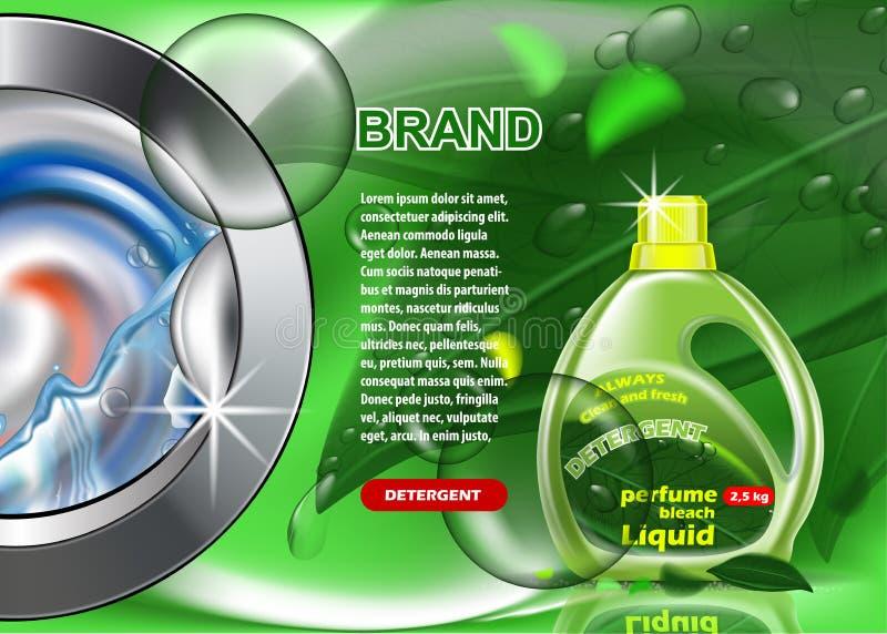 Grüne KapazitätsWaschpulverwerbung, auf Wäschemaschinenhintergrund Die Schablone ist von der hohen Qualität lizenzfreie abbildung