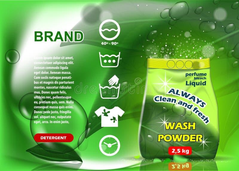 Grüne VerpackungsWaschpulverwerbung, auf leavs grünem Hintergrund Die Schablone ist von der hohen Qualität stock abbildung