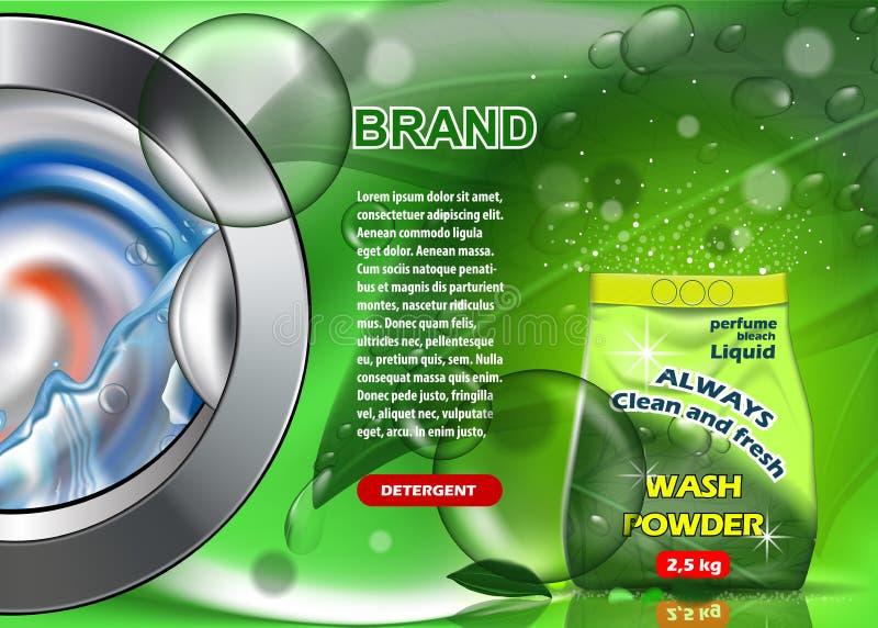 Grüne VerpackungsWaschpulverwerbung, auf Wäschemaschinenhintergrund Die Schablone ist von der hohen Qualität stock abbildung