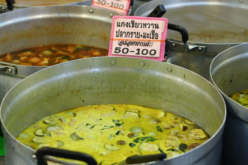 Grüner Curry stockfotos