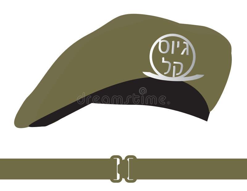 Grüner Israel-Militärhut mit hebräischem einfachem Einstellungsgruß für neue Soldaten vektor abbildung