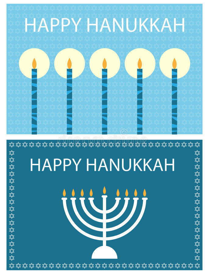 grępluje Hanukkah szczęśliwego ilustracja wektor