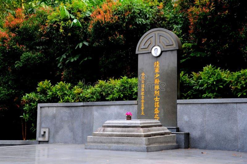 Grab des chinesischen Kriegshelden Lim Bo Seng Singapurs in MacRitchie-Reservoir stockbild