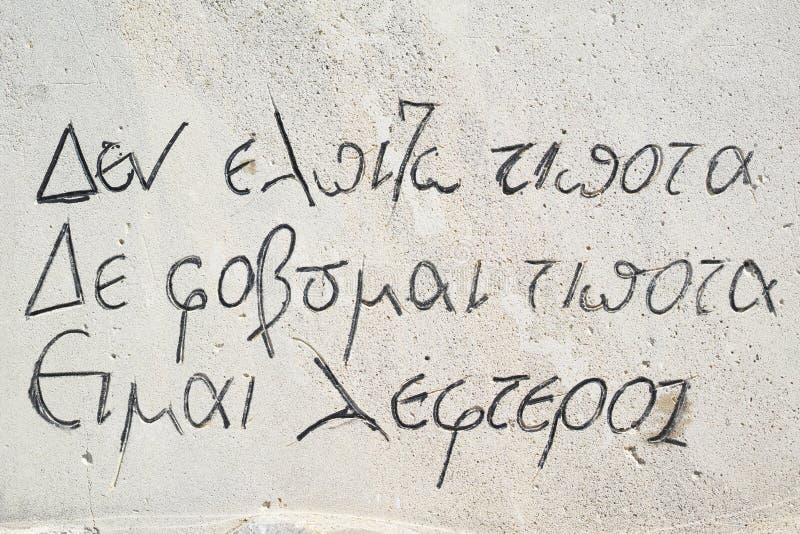 Grab von Nikos Kazantzakis stockfotografie