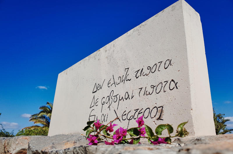 Grab von Nikos Kazantzakis stockbilder